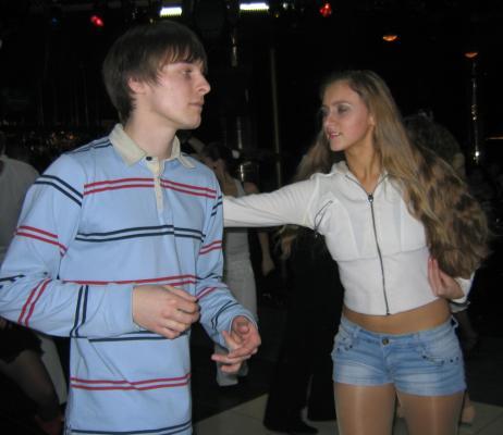 Саша и Таня