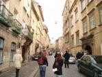 По улице Армянской